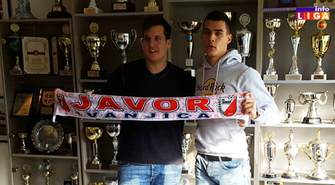 Novi napadač Javor Matisa, Stefan Tripković
