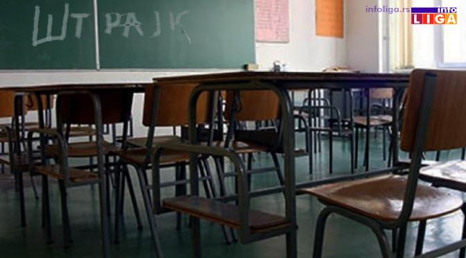 U Ivanjici sedam škola štrajkovalo, šest nije