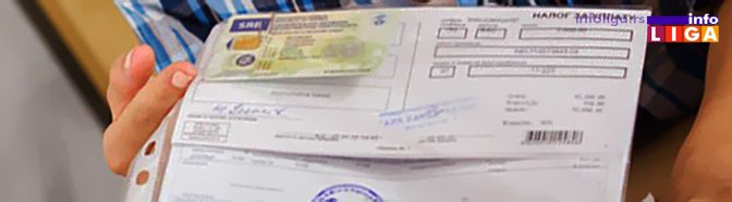 Registracija auta moguća i bez plaćenih kazni