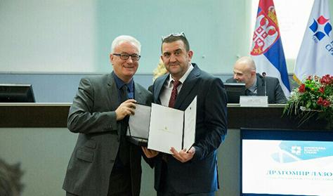 IL-Dragomir-Lazovic-nagrada-PKS Dragomiru Lazoviću plaketa Privredne komore Srbije