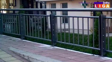 IL-Ograde4 Bravo za zaštitne ograde