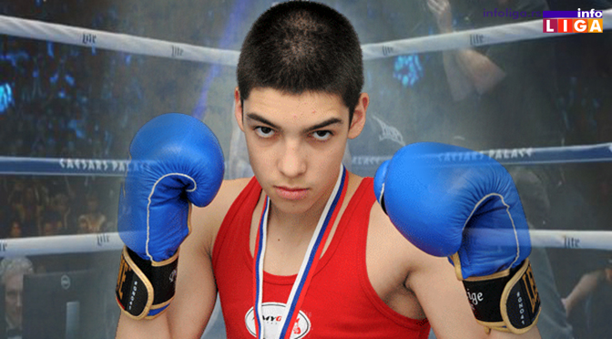 Još jedna nagrada za mladog boksera