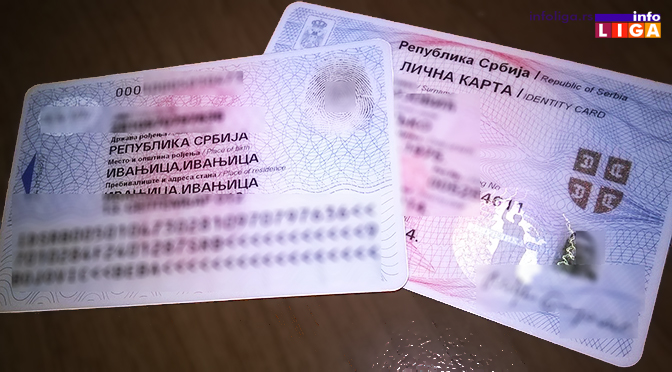 Nove lične karte i subotom i nedeljom