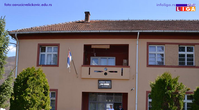 Ivanjici preko 94 miliona od Vlade Republike Srbije