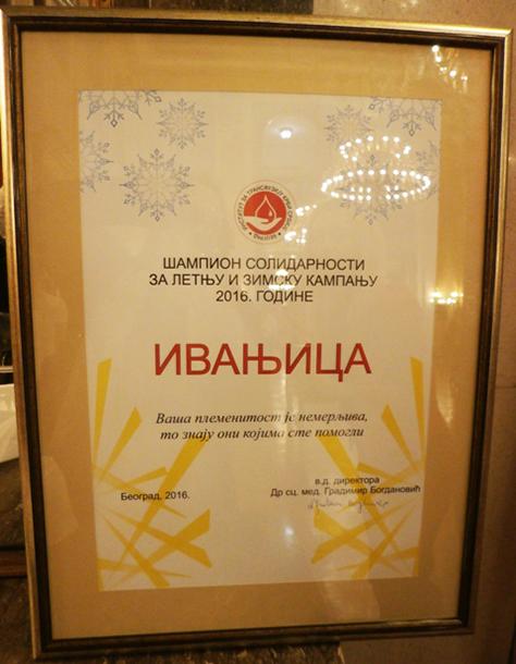 IL-sampioni-solidarnosti-plaketa Ivanjica ''Šampion solidarnosti''