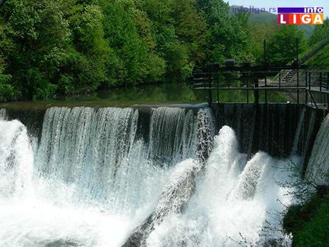 ILnapervodopadivanjica Most na vodopadu biće uklonjen