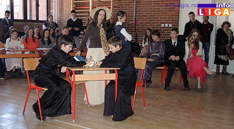 IL-gimnazija-SvSava2 Školska slava Sveti Sava (VIDEO)