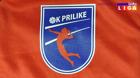 IL-ok-prilike-grb Osnovan odbojkaški klub ''Prilike''