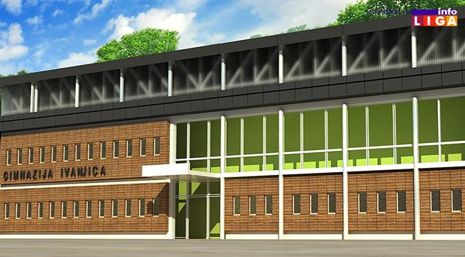 Sve je spremno za novu sportsku halu u Ivanjici
