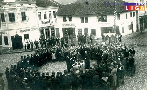 IL-Stara-Ivanjica Za pola veka Ivanjica izgubila četvrtinu stanovnika