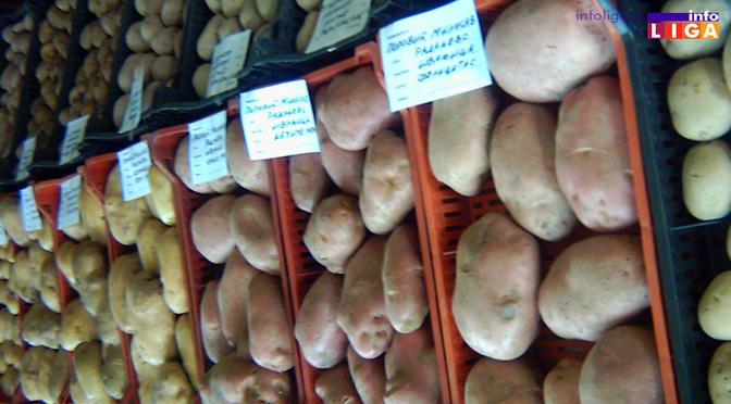 Ivanjički krompir dobija oznaku geografskog porekla