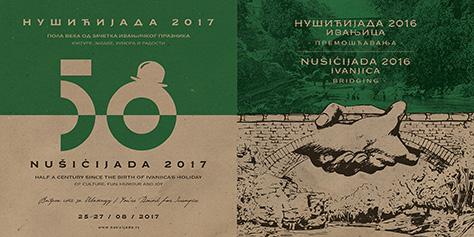 IL-koricebrosura1617web Nušićijada sa prijateljima na beogradskom Sajmu turizma 2017