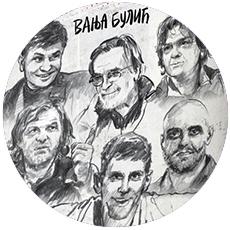 IL-smekeri INTERVJU: Vanja Bulić - Novi Crni biseri