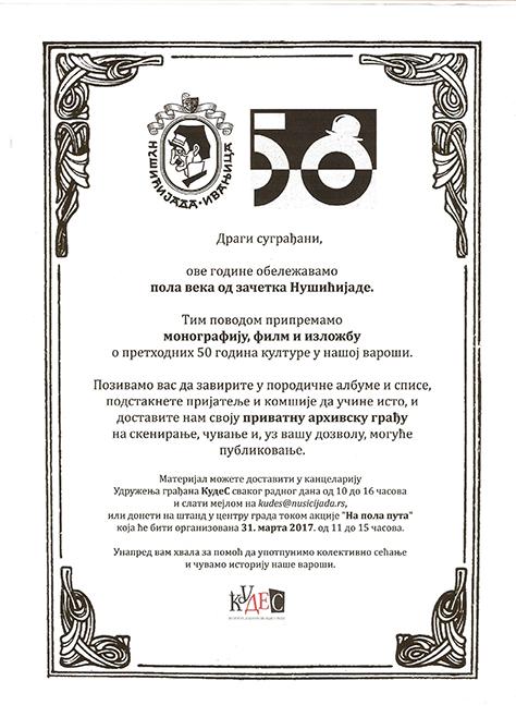 IL-KudeS-poziv474 Poziv za prikupljanje arhivske građe o Nušićijadi