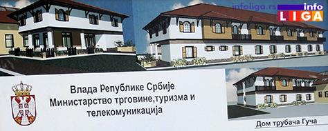 IL-dom-trubaca-skica Ljajić otvara Dom trubača u Guči