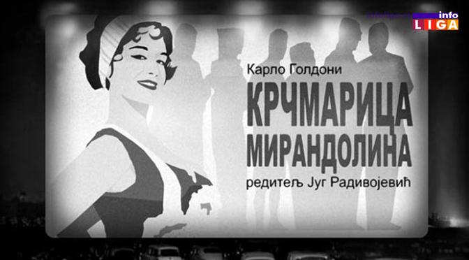 """Predstava """"KRČMARICA MIRANDOLINA"""" pozorišta Boško Buha u Ivanjici"""
