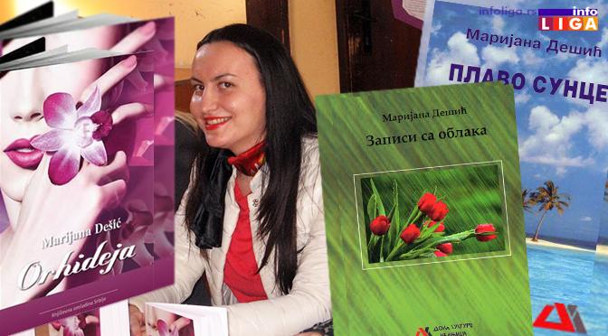 Književno veče Marijane Dešić