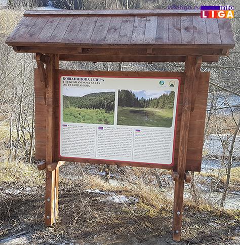 IL-signalizacija-Kosaninova-jezera-TOI Ivanjica širi mrežu turističke signalizacije