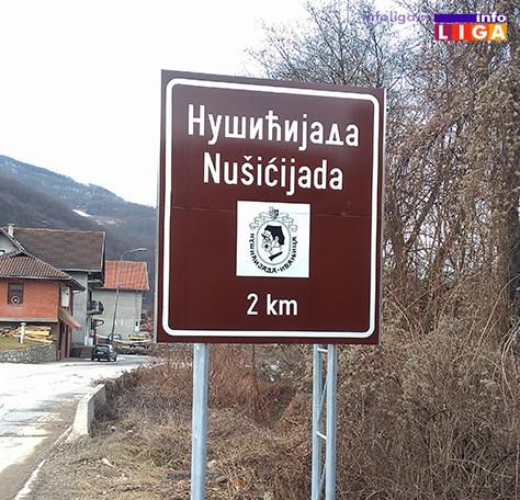 IL-signalizacija-Nusicijada-TOI Ivanjica širi mrežu turističke signalizacije