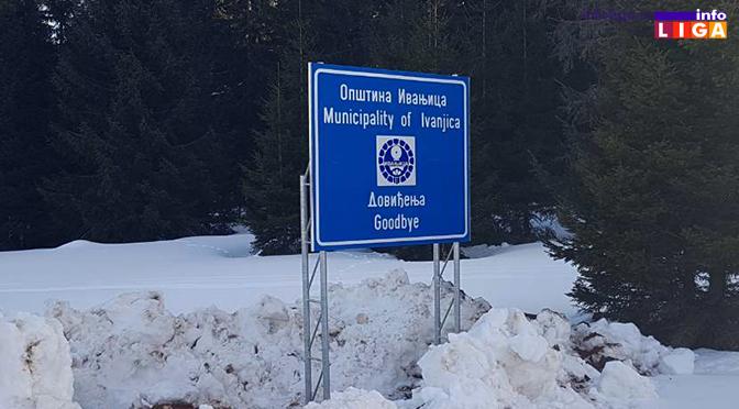 Ivanjica širi mrežu turističke signalizacije