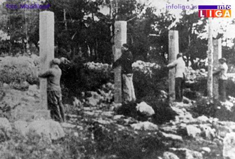 IL-streljenje-posle-44 STRAVIČNO: U ''Knjizi streljanih'' 240 Ivanjičana