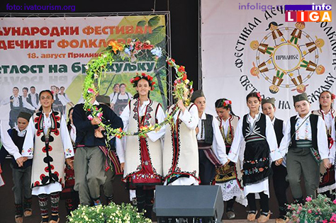"IL-svetlost-na-brezuljku-prilike XII Festival dečjeg folklora ""Svetlost na brežuljku"""