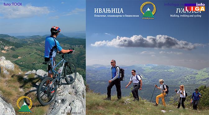 """Nova publikacija TOOI – """"Pešačenje, planinarenje i biciklizam"""""""