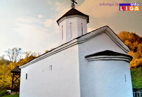 IL-crkva-brezova Nepokretna kulturna dobra na tlu Ivanjice