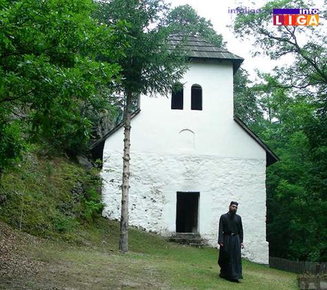 IL-manastir-kovilje-pre-renoviranja Nepokretna kulturna dobra na tlu Ivanjice