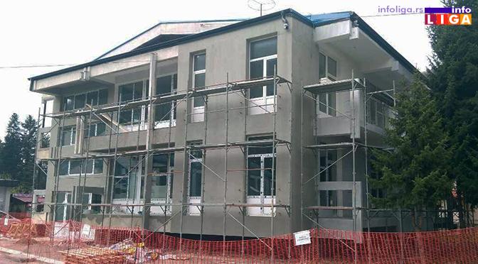 Završava se adaptacija zgrade Medicine rada