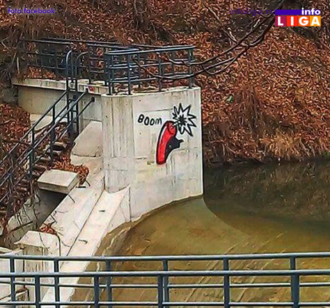 IL-boom-naper-vodopod-most Info LIGA ekskluzivno saznaje - Most na brani ruše 16.jula