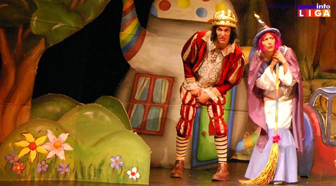 """Avanture junaka """"Čarobne doline"""" u Domu kulture"""