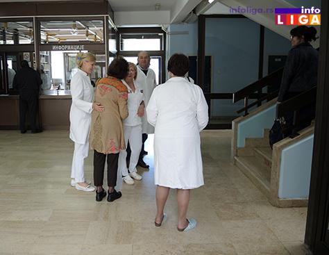 IL-dz-dani-akreditacije-2 Dani akreditacije u Domu zdravlja Ivanjica
