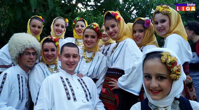 """Folklorašima """"Dom kulture Ivanjica"""" bronzano postolje"""