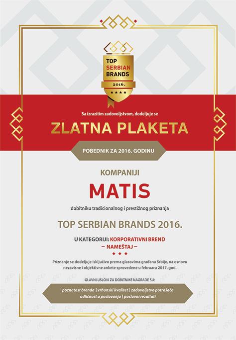 IL-plaketa-Matis Prestižna nagrada građana Srbije za kompaniju ''Matis''