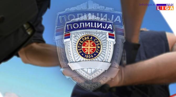 IL-policija-hapsenje Ivanjica - Privedena vlasnica kafane zbog nepoštovanja mera u vanrednom stanju