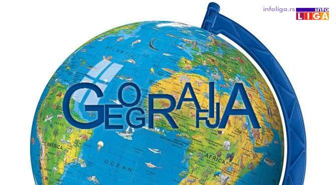 Geografija blista – 9 srednjoškolaca na Republičkom takmičenju