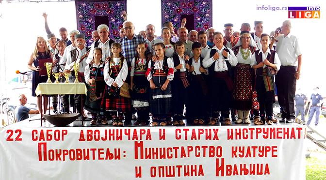 22.Sabor dvojničara i starih instrumenata Srbije održan na Javoru