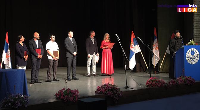Ivanjica proslavila dan opštine