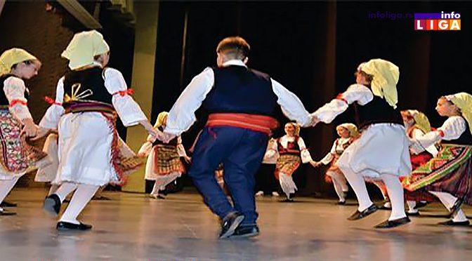 """Godišnji koncert KUD """"Moravica"""""""