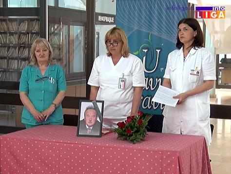 IL-komemoracija-dusko-radivojevic2 Oproštaj od dr Dušana Radivojevića