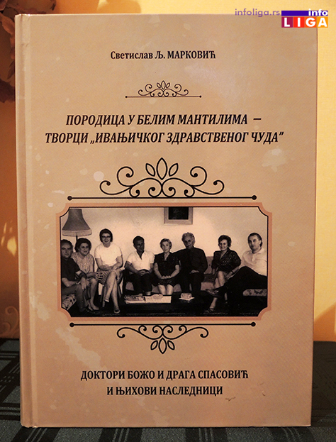 IL-promocija-knjige-spasovici4 Promocija knjige o Spasovićima, ''Porodici u belim mantilima''