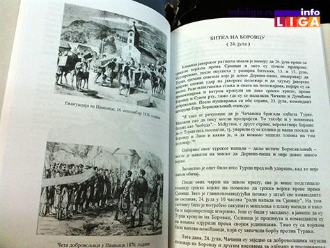 IL-JAVORSKI-RAT-LJubomir-M-Markovic Na današnji dan počeo Javorski rat