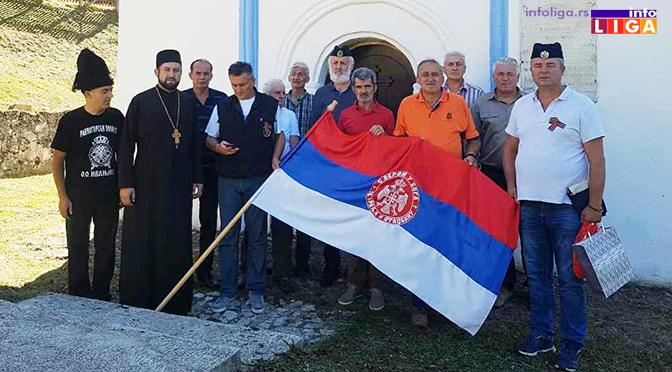 Bratimljenje Ravnogoraca iz Čačka i Zubinog potoka u brezovačkom svetom hramu