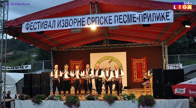 """IL-festivalprilike 18. Festival srpske izvorne pesme u Prilikama """"Preobraženje 2021"""""""