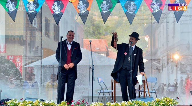 Prvi dan Nušićijade okupio na hiljade posetilaca