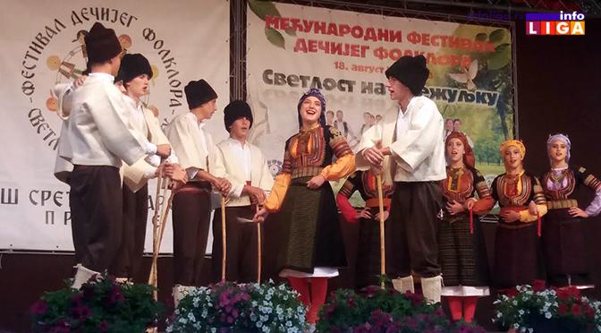 "XII Festival dečjeg folklora ""Svetlost na brežuljku"""