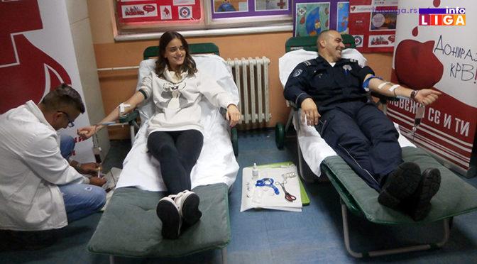 Policajci i Ivanjičani dali krv