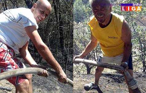 IL-mestani-gasili-pozar3 Hrabri momci spasili od vatre svoja ognjišta (VIDEO)