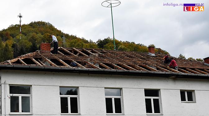 Novi krovovi na objektima Doma zdravlja u Ivanjici